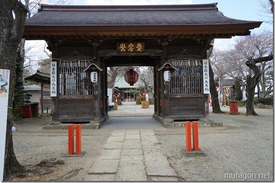 仙台総鎮守 愛宕神社 随神門