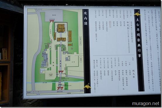 大崎八幡宮 境内図