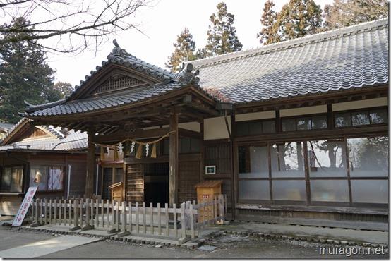 大崎八幡宮 社務所