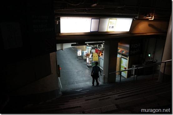 銀座三原橋地下街