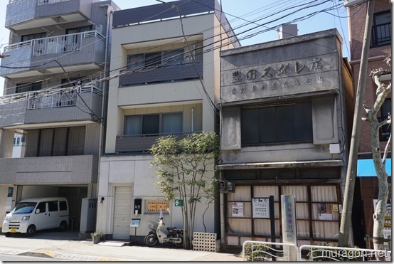 豊田スダレ店