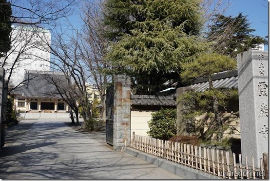 霊巌寺(松平定信墓)