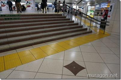 東京駅 浜口首相遭難現場