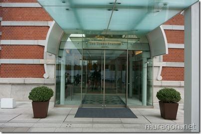 東京ステーションホテル入口