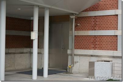 東京駅 駅長室入口