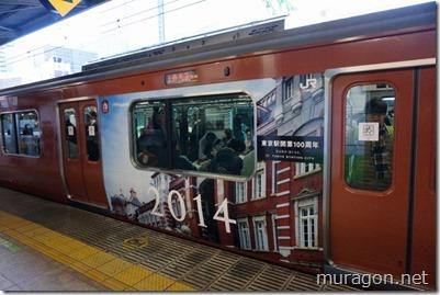 山手線 東京駅開業100周年記念ラッピング車両