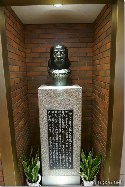東京駅 ヤン・ヨーステン記念像(銅像)