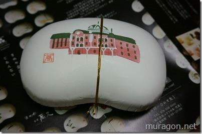 まめや金澤萬久「東京駅が描かれた豆箱」