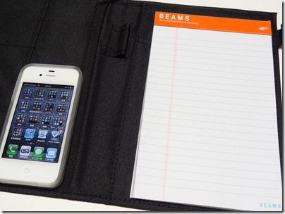 iPhoneとサイズ比較