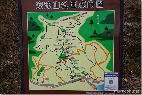 気仙沼安波山