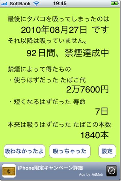 gon101127 (2)