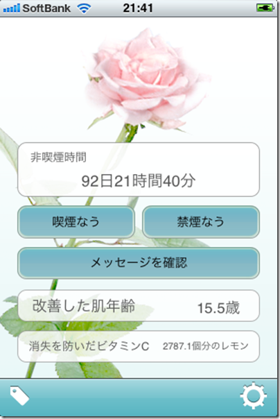 gon101127