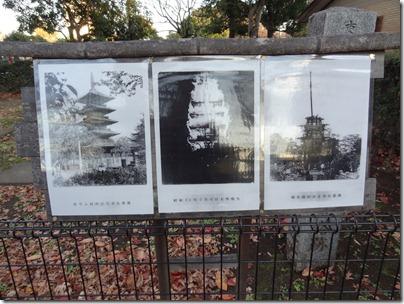 焼失前、昭和32年の延焼時、焼失後の写真
