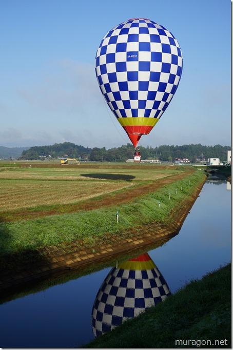 一関・平泉バルーンフェスティバル(熱気球ホンダグランプリ)