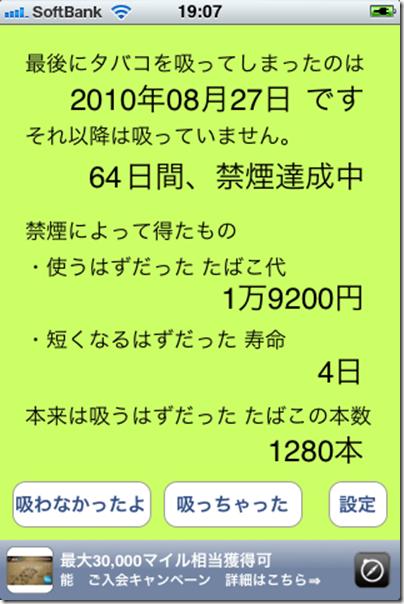 gon101029-2