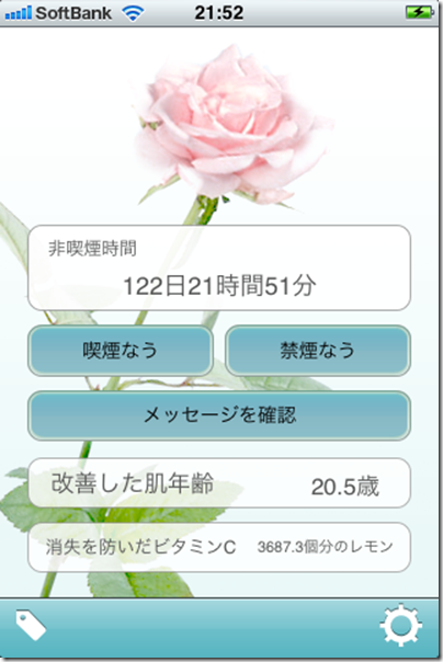 gon101227 (2)