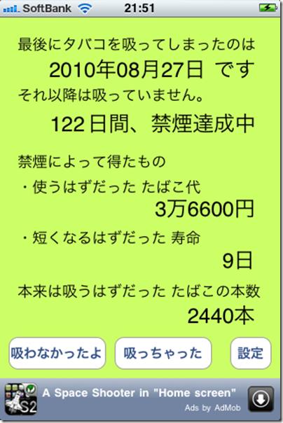 gon101227