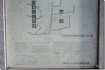 江戸時代末期の佃島・石川島