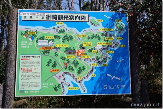 御崎観光案内図