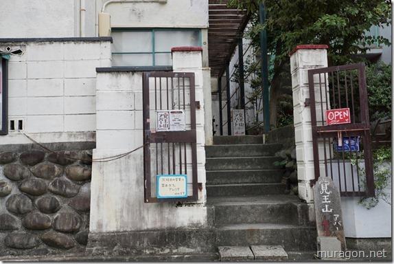 覚王山アパート