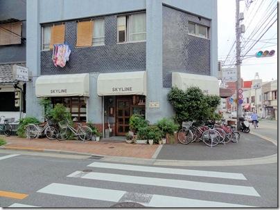 レストラン&喫茶「SKYLINE(スカイライン)」