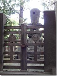 春日局のお墓