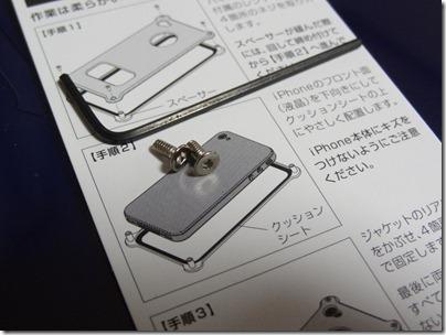付属品の取付用レンチと予備ネジ