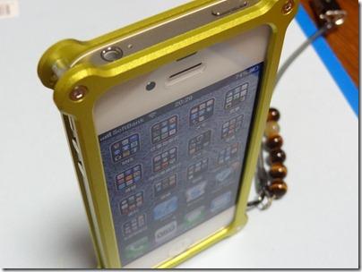 自立するiPhone