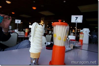 マルカンデパート ソフトクリーム