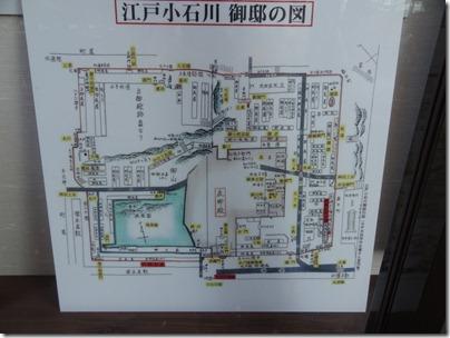 江戸小石川御邸の図