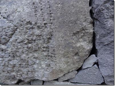 石垣の文字