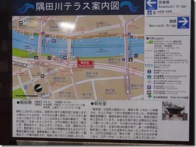 隅田川テラス案内図 駒形橋