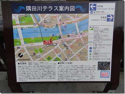 隅田川テラス案内図 吾妻橋