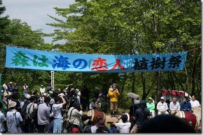 牡蠣の森を慕う会の畠山重篤代表の挨拶