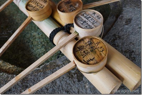 金神社錦織圭柄杓
