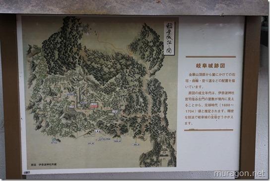 岐阜城跡図