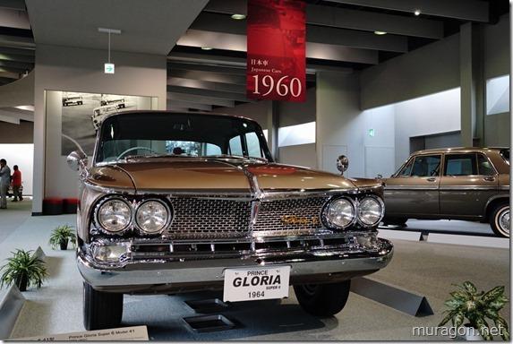 プリンス グロリア スーパー6 41型(1964年)