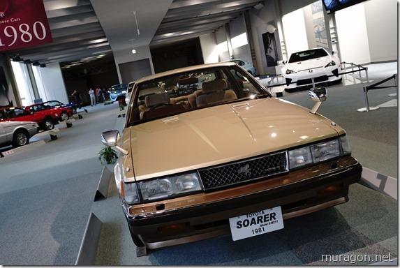 トヨタ ソアラ 2.8GT(1981年)