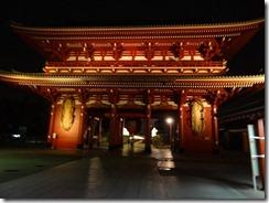 宝蔵門(仁王門)