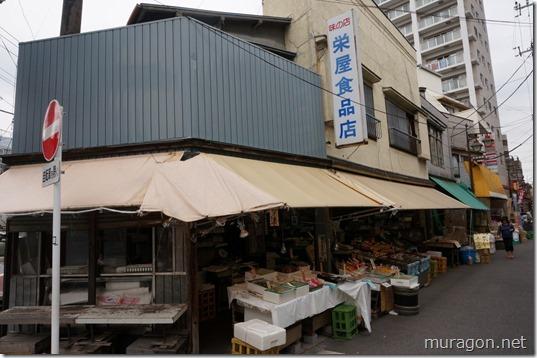 栄屋食料品店