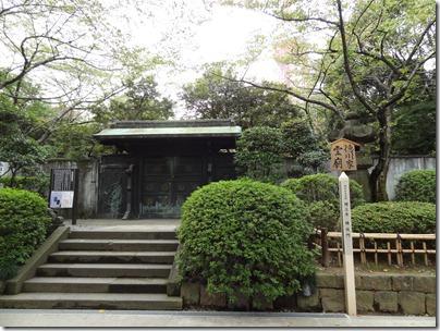 徳川家墓所