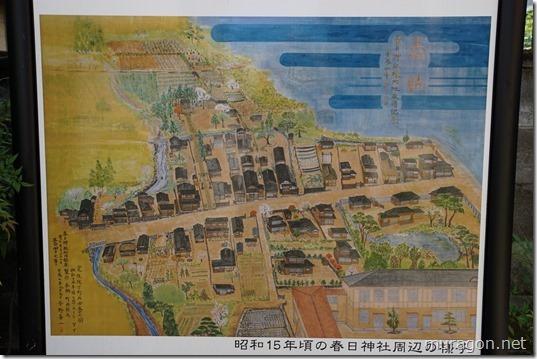昭和15年ごろの春日神社付近