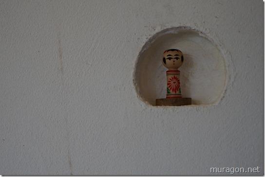 準喫茶カガモクこけし壁