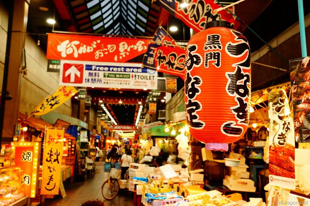 大阪ミナミをフォト散歩(道頓堀、黒門市場) - むらごんの思い込みWeblog