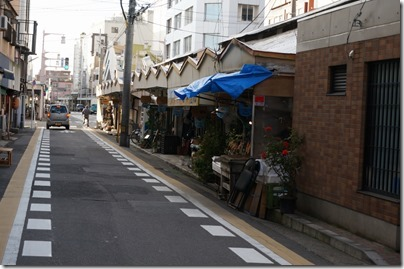 人情横丁(本町中央通商店街)