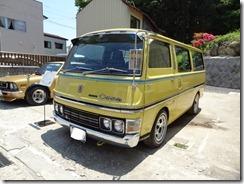 gon120520 (8)