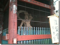 金剛力士像(阿形)
