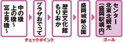 110723morioka_course2