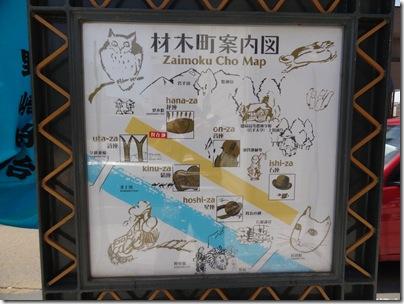 材木町案内図