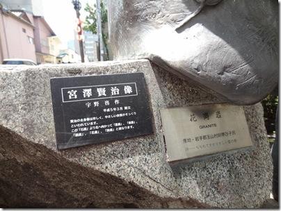 宮沢賢治像